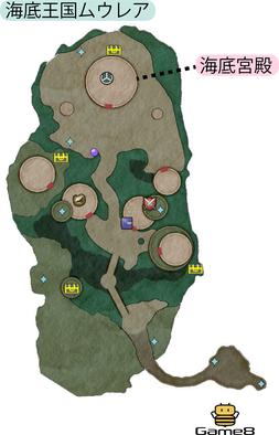 海底王国ムウレア・上層のマップ