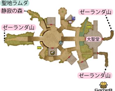 聖地ラムダのマップ