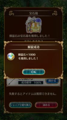 Show?1502293863