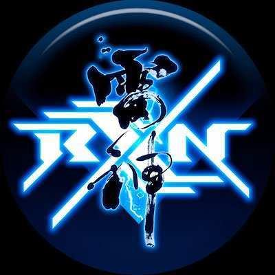 RXNの画像