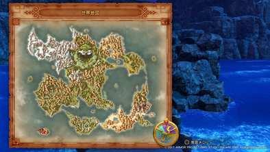 名もなき島の画像
