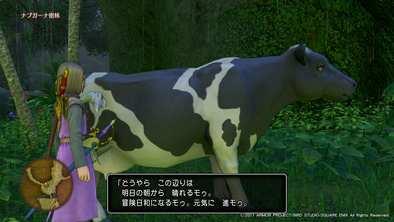 ナプガーナ密林の牛の場所画像3