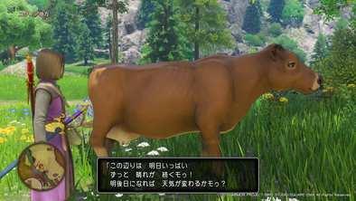 ユグノア地方の牛の場所画像1