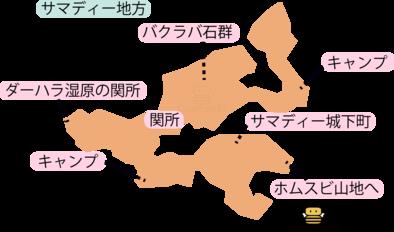 サマディー地方のマップ