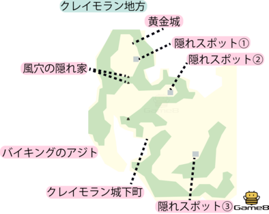 2Dのクレイモラン地方のマップ