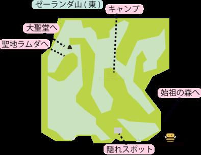 ゼーランダ山(東)のマップ