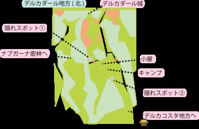 2Dのデルカダール地方(北)のマップ