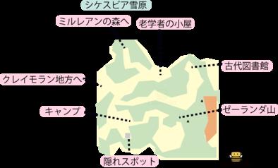 2Dのシケスビア雪原のマップ