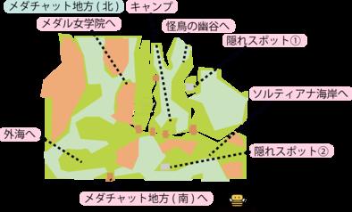2Dのメダチャット地方(北)のマップ.png