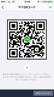 Show?1502469391