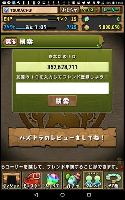 Show?1502591941
