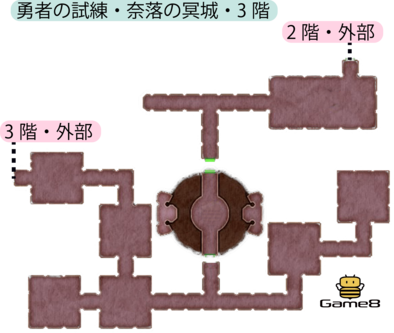 勇者の試練・奈落の冥城・3階のマップ(PS4)