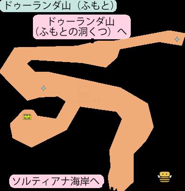 ドゥーランダ山(ふもと)のマップ