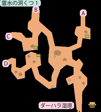 霊水の洞くつ1のマップ(3DS)