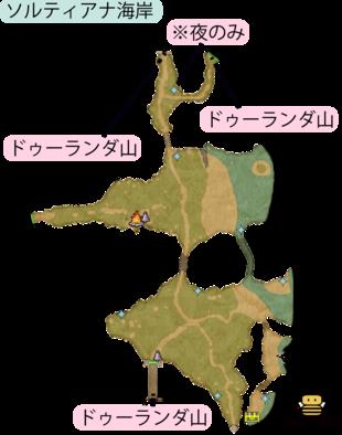ソルティアナ海岸のマップ