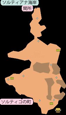 ソルティアナ海岸のマップ(3DS)
