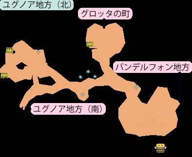 ユグノア地方(北)のマップ(3DS)