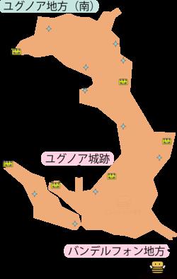 ユグノア地方(南)のマップ(3DS)