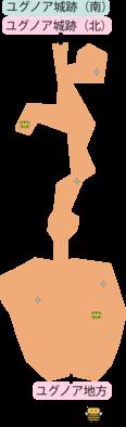 ユグノア城跡(南)のマップ(3DS)