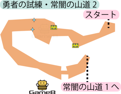 勇者の試練・常闇の山道2のマップ(3DS)