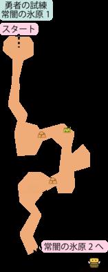 勇者の試練・常闇の氷原1のマップ(3DS)