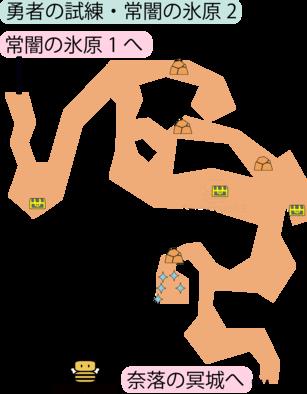 勇者の試練・常闇の氷原2のマップ(3DS)