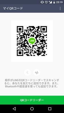 Show?1502898333