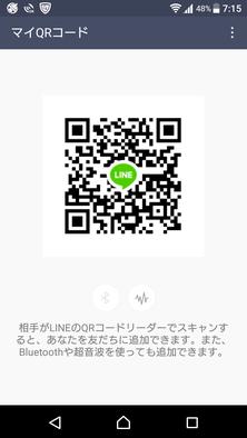 Show?1502904738
