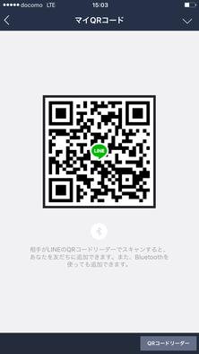 Show?1502906745