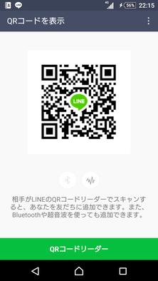 Show?1502907127