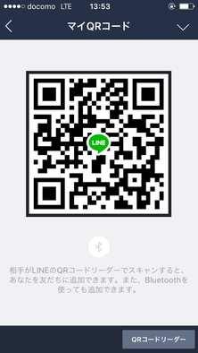 Show?1502936259