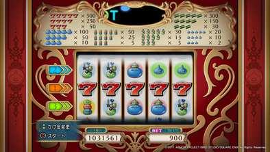 ドラクエ11(DQ11)】カジノのスロ...