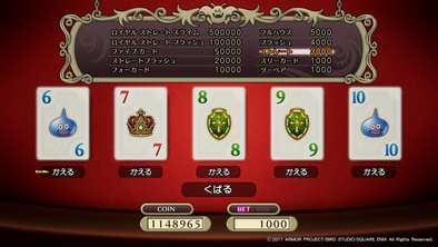 ポーカーの画像