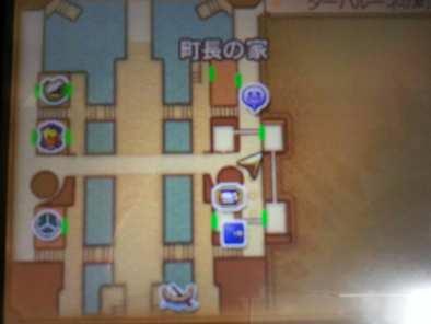 3DS版少年の場所画像