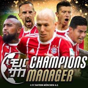 モバサカ CHAMPIONS MANAGERの画像