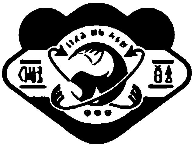 クマサン商会のアイコン