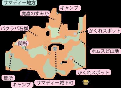 2Dのサマディー地方のマップ.png