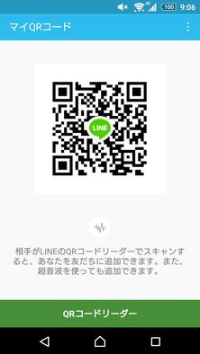 Show?1503045101