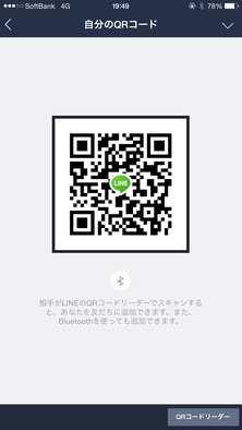 Show?1503054149