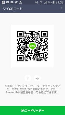 Show?1503059723