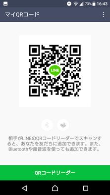 Show?1503064510