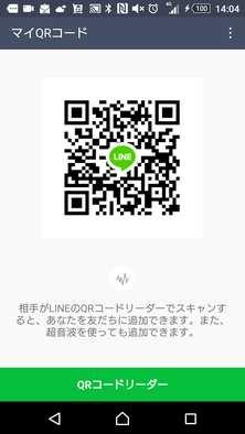 Show?1503067119
