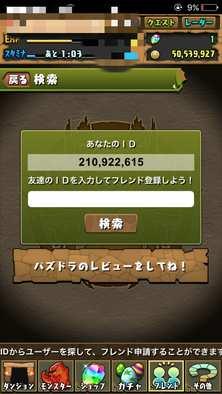 Show?1503072472