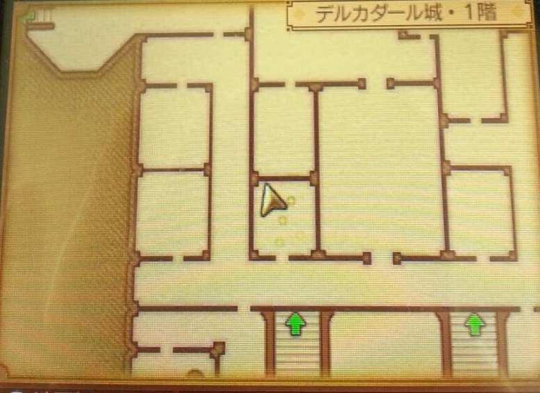 3DS版デルカダールのネルセン秘伝書の場所画像