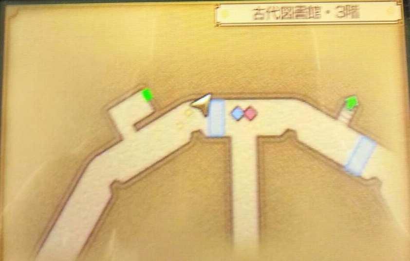 3DS版シケスビアのネルセン秘伝書の場所画像