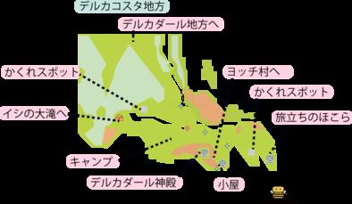2Dのデルカコスタ地方のマップ.png