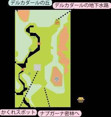 2Dのデルカダールの丘マップ.png