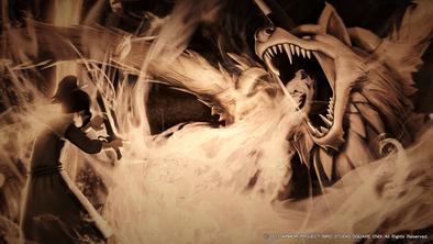 ハリマと人食い火竜の画像