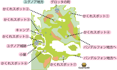 2Dのユグノア地方のマップ.png
