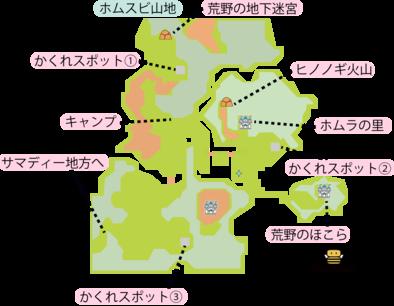 2Dのホムスビ山地のマップ.png